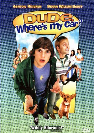 Dude, Where's My Car? 1526x2158