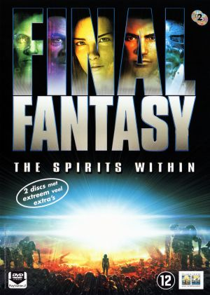 Final Fantasy: The Spirits Within 1536x2158