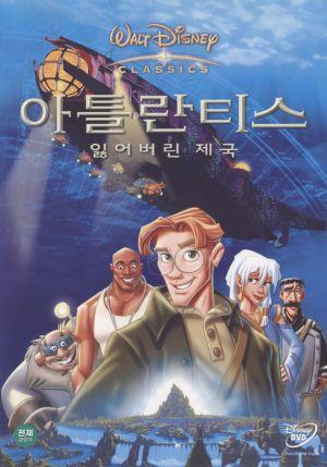 Atlantis - Das Geheimnis der verlorenen Stadt 1515x2168