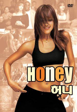 Honey 1492x2156