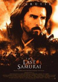 The Last Samurai poster
