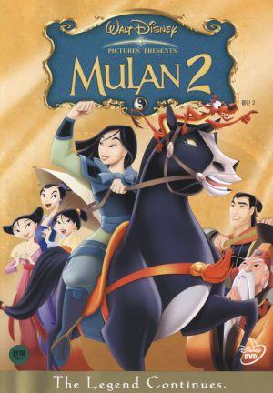 Mulan II 1496x2154