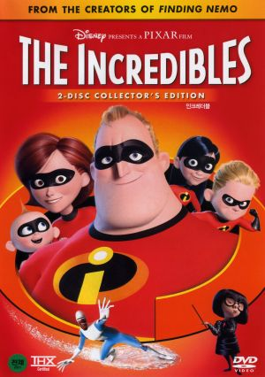The Incredibles 1518x2157