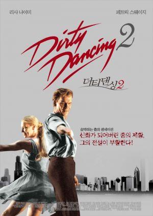 Dirty Dancing: Havana Nights 650x920