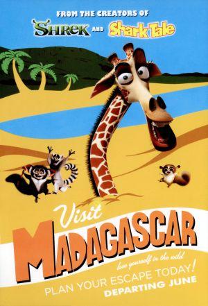 Madagascar 1341x1970