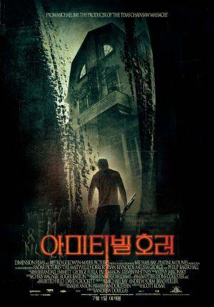 The Amityville Horror 900x1289