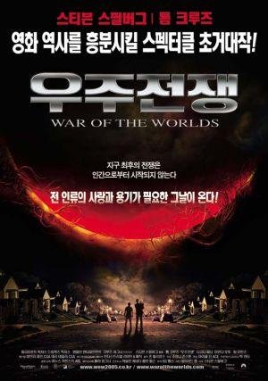 War of the Worlds 650x925