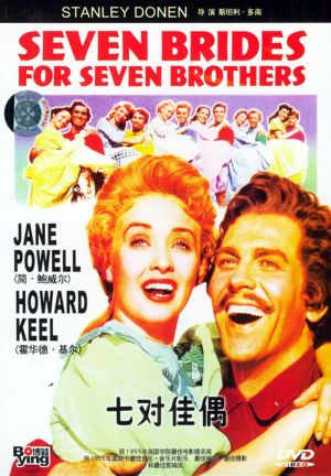 Seven Brides for Seven Brothers 800x1151