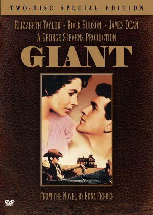 Giant 1540x2158