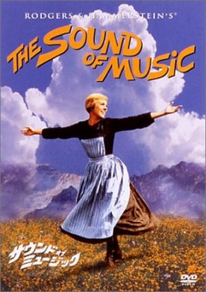 The Sound of Music 335x475