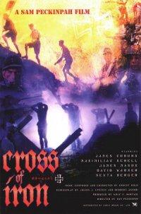 Cross of Iron poster
