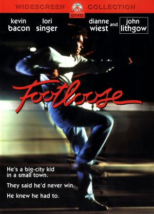 Footloose 1547x2158