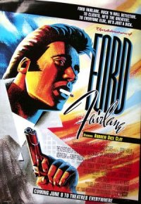 The Adventures of Ford Fairlane poster
