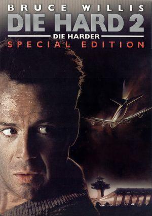 Die Hard 2 2117x3000