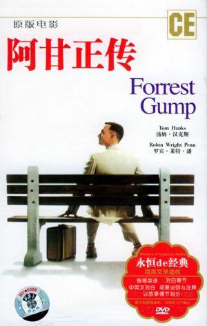 Forrest Gump 800x1255