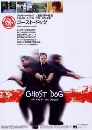 Ghost Dog: The Way of the Samurai 515x728