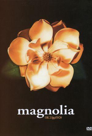 Magnolia 1440x2121
