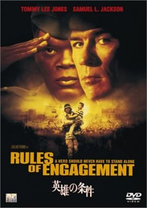 Rules of Engagement 336x475