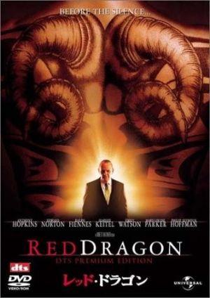 Red Dragon 336x475