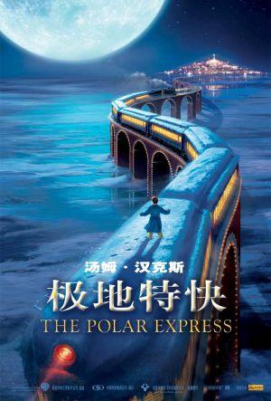 Der Polarexpress 800x1181
