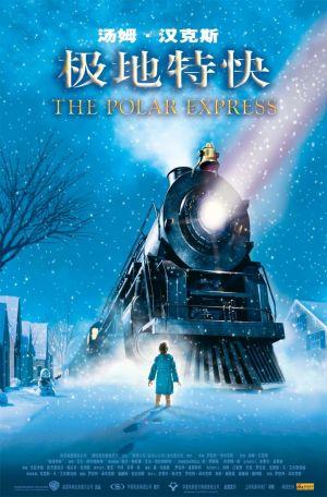 Der Polarexpress 777x1181