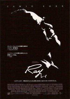 Ray 405x570