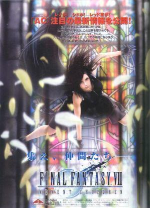 Final Fantasy VII: Advent Children 1094x1508