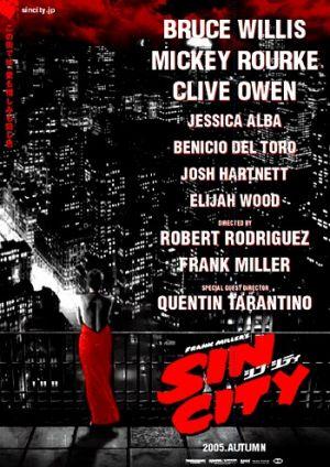 Sin City 350x495