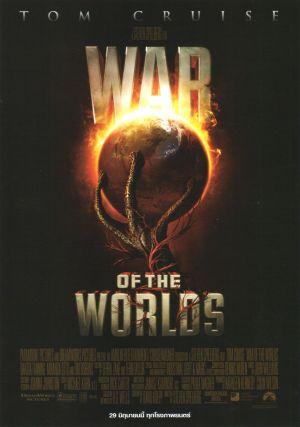 War of the Worlds 1730x2461