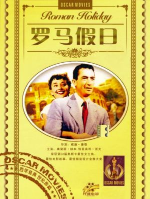 Roman Holiday 754x999
