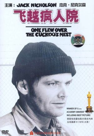 One Flew Over the Cuckoo's Nest 738x1071