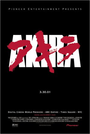 Akira 540x800