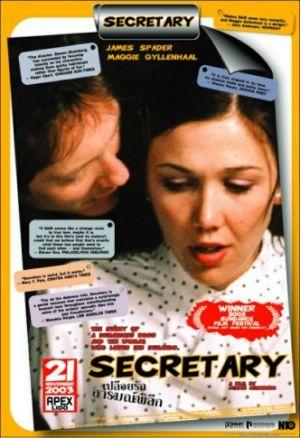 Secretary 332x485