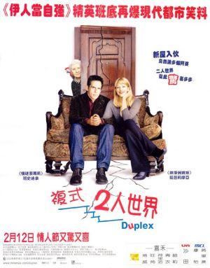 Duplex 550x702