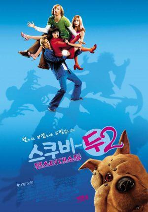 Scooby Doo 2 - Die Monster sind los 900x1285