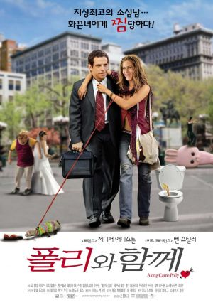 Along Came Polly Poster