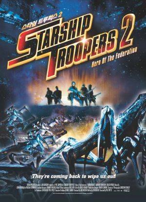 Starship Troopers 2: Hero of the Federation 900x1243