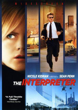 The Interpreter 1538x2159