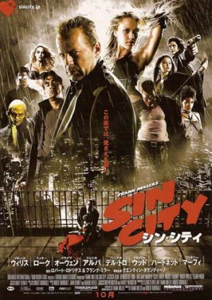 Sin City 354x500