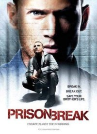 The Break poster