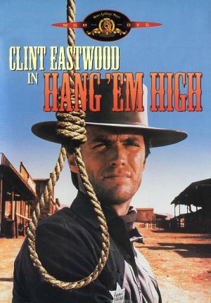 Hang 'Em High 1253x1800
