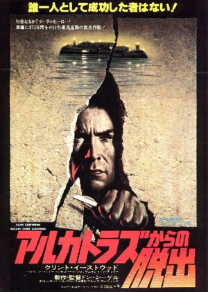 Escape from Alcatraz 555x781