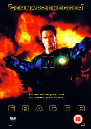 Eraser 1533x2156