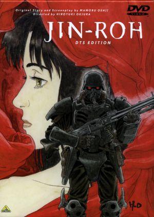 Jin-Rô 1500x2120