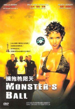 Monster's Ball 600x872