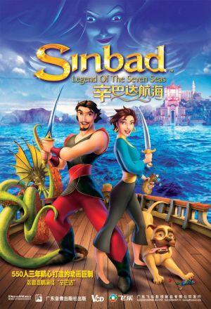Sinbad: Legend of the Seven Seas 500x734