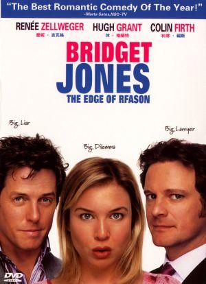Bridget Jones - Am Rande des Wahnsinns 1602x2212
