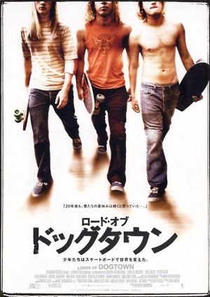 Lords of Dogtown 550x777