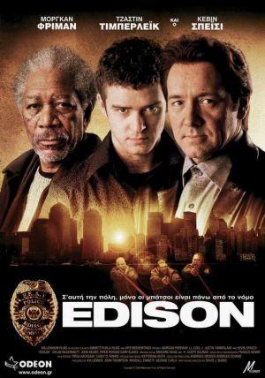 Edison 558x796