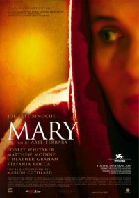 Mary: This Is My Blood poster